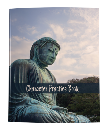 Character Practice Workbook for Chinese, Japanese, and Hindi Students with Meditating Buddha on the cover.